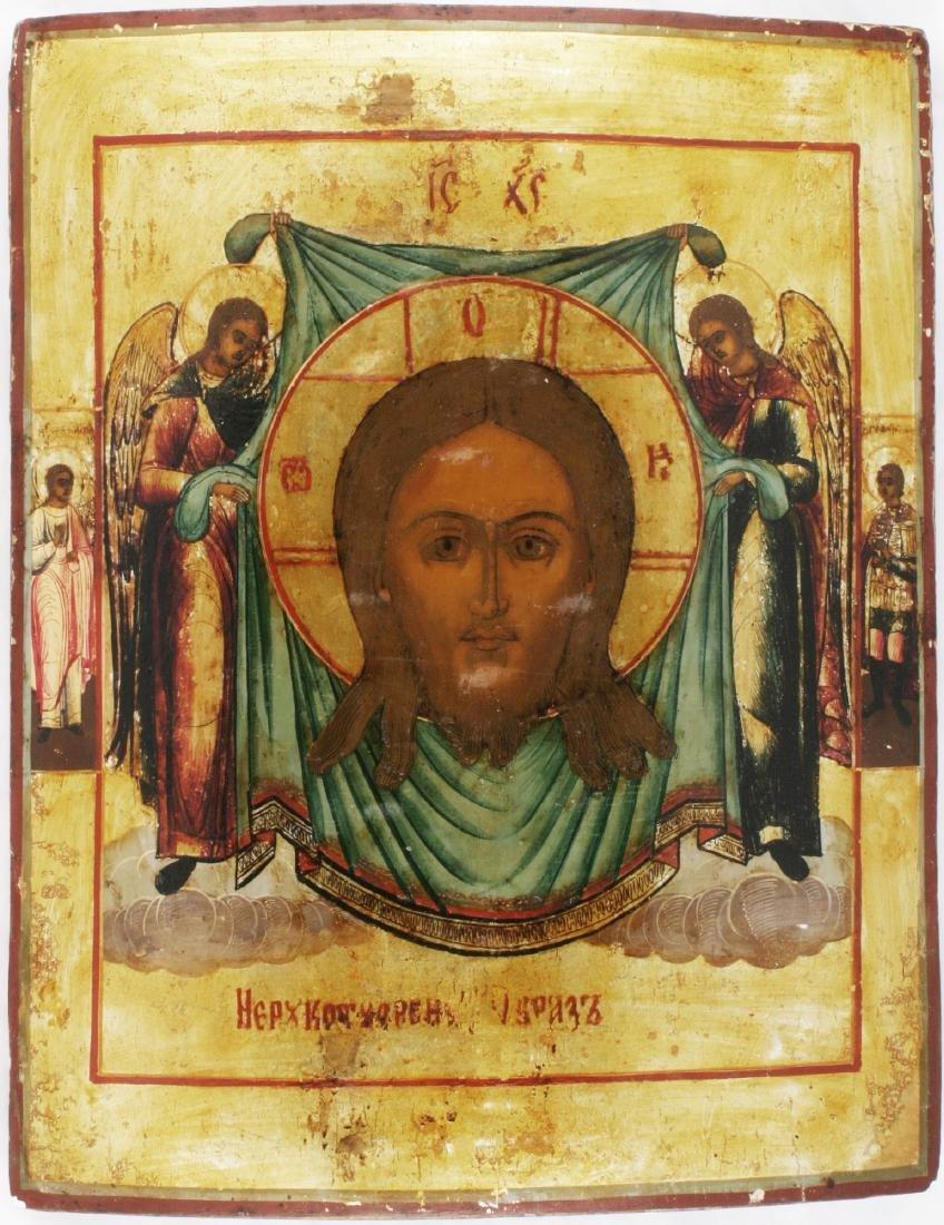 Christ Mandylion Icon, 19th C