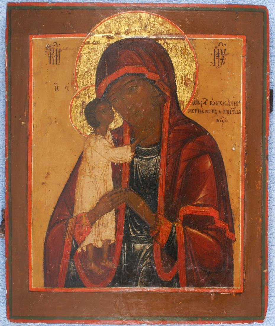 Our Lady, Seeker of the Lost Icon, 18th C