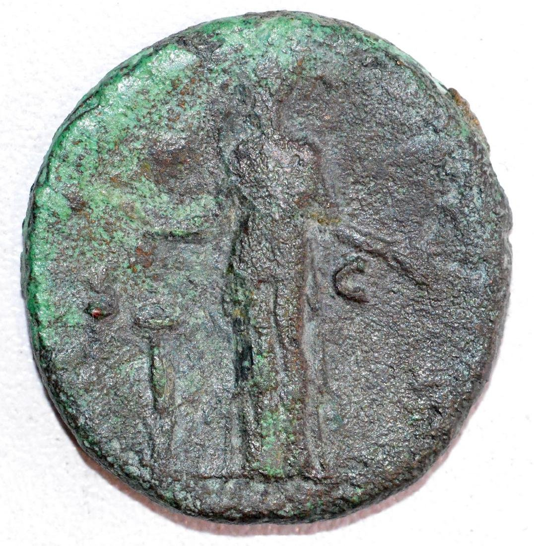 Ancient Roman Copper As of Emperor Marcus Aurelius, rv. - 2