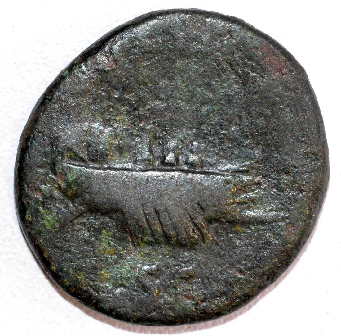 Ancient Roman Copper As of  Emperor Hadrian , rv. - 2