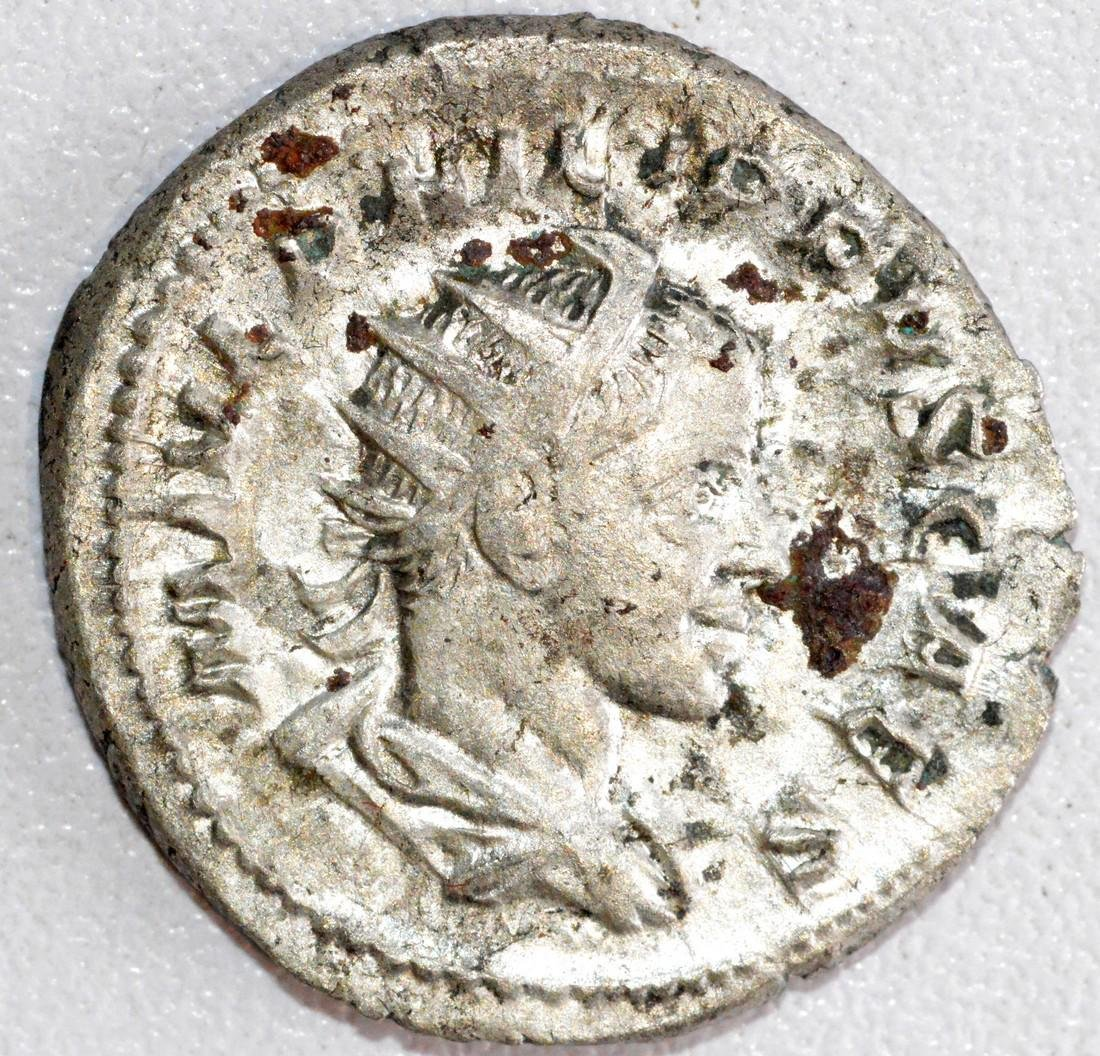 Ancient Roman Silver Antoninianus of Philip I