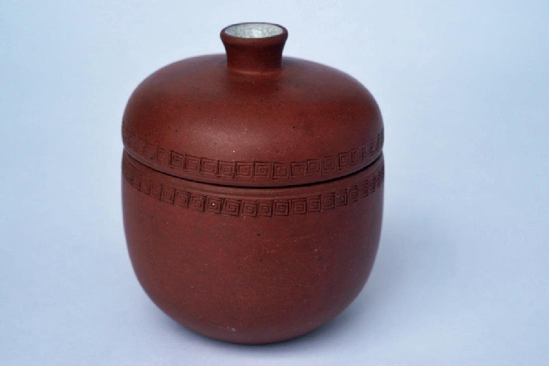 Chinese Covered Yixing Wine Warmer