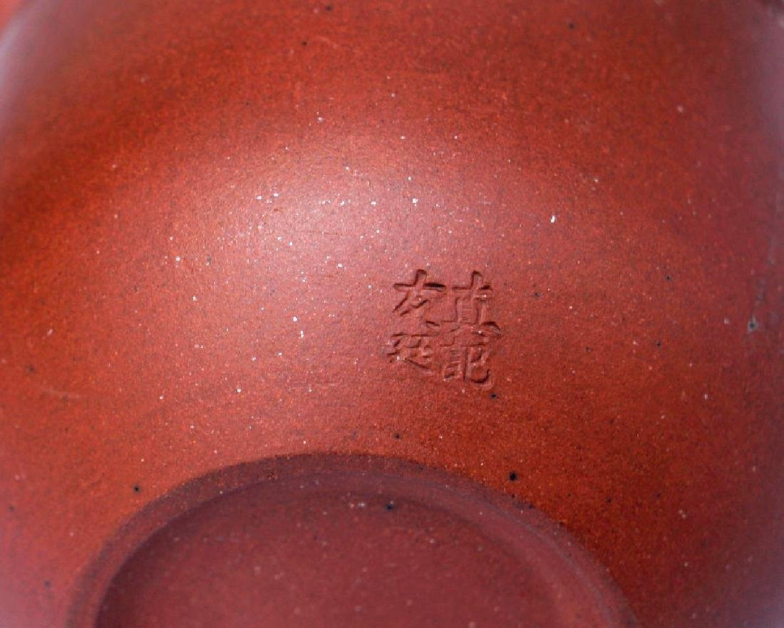 Chinese Covered Yixing Wine Warmer - 6