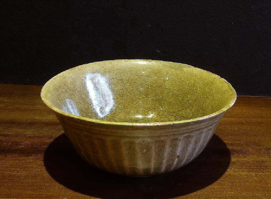 Sung Period Green Celadon Bowl With Carved Side