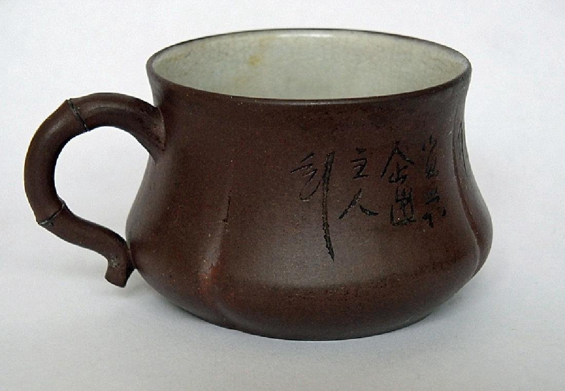 Chinese Yixing Zisha Teacup inscribed by Qitu