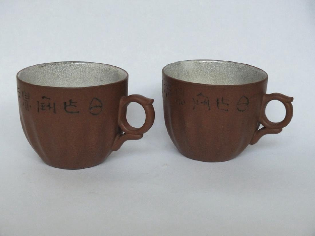 Pair of Chinese Yixing Teacups by Jinding Shangbiao