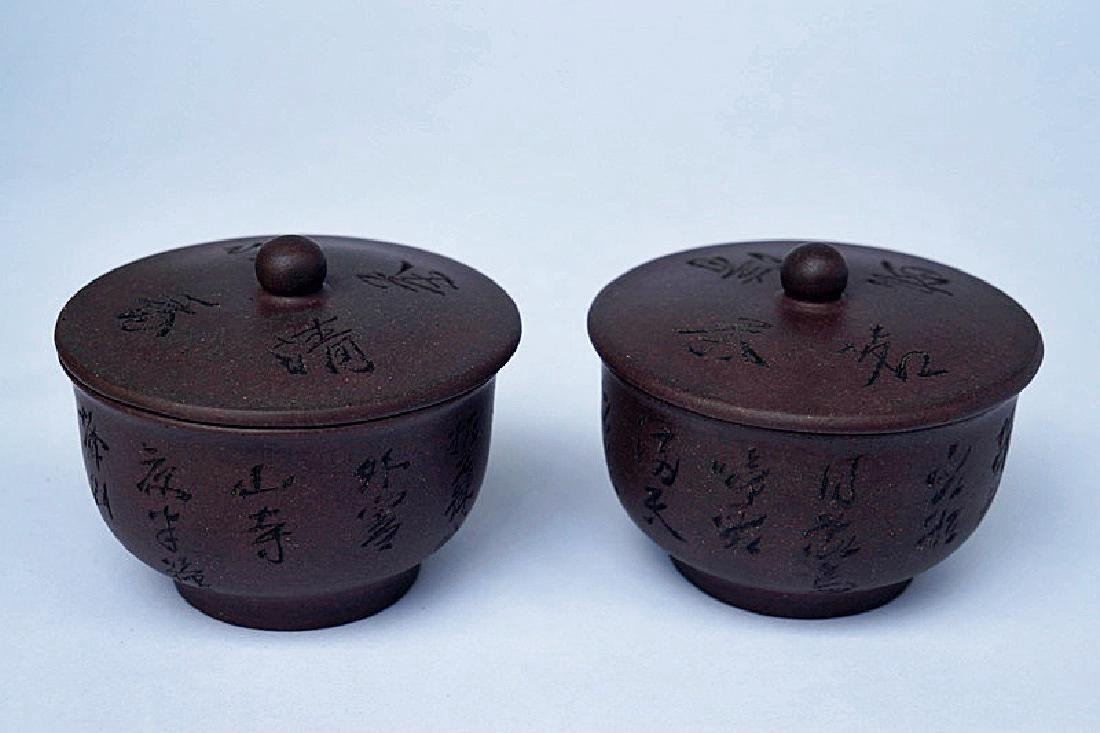 Pair of Chinese Yixing Teacups from Chen Dinghe