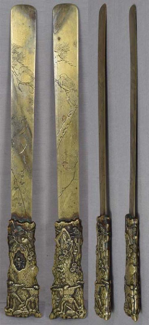 Antique Japanese Sacred Pine Bronze Page Turner - 2