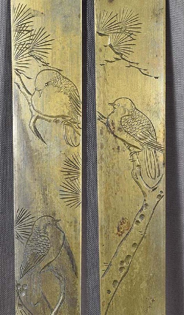 Antique Japanese Sacred Pine Bronze Page Turner - 4