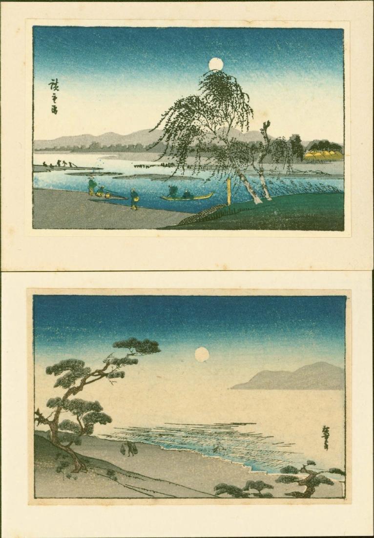 Ando Hiroshige 2 Woodblock Mini Prints