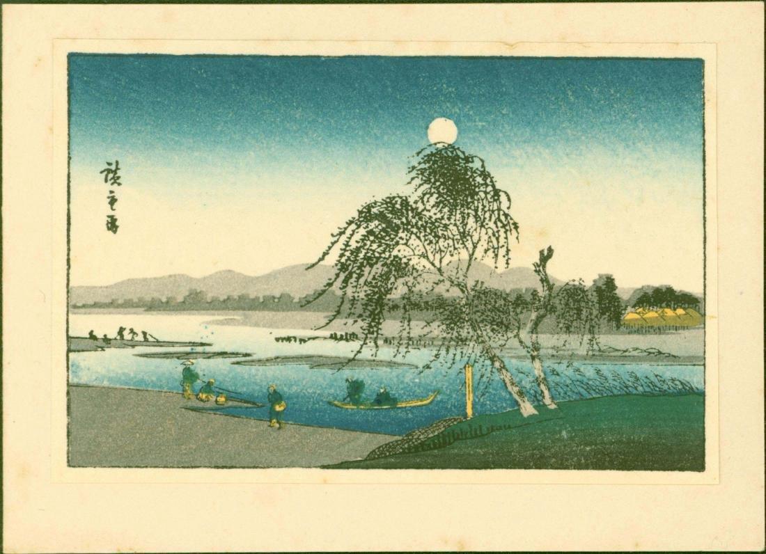Ando Hiroshige 2 Woodblock Mini Prints - 3