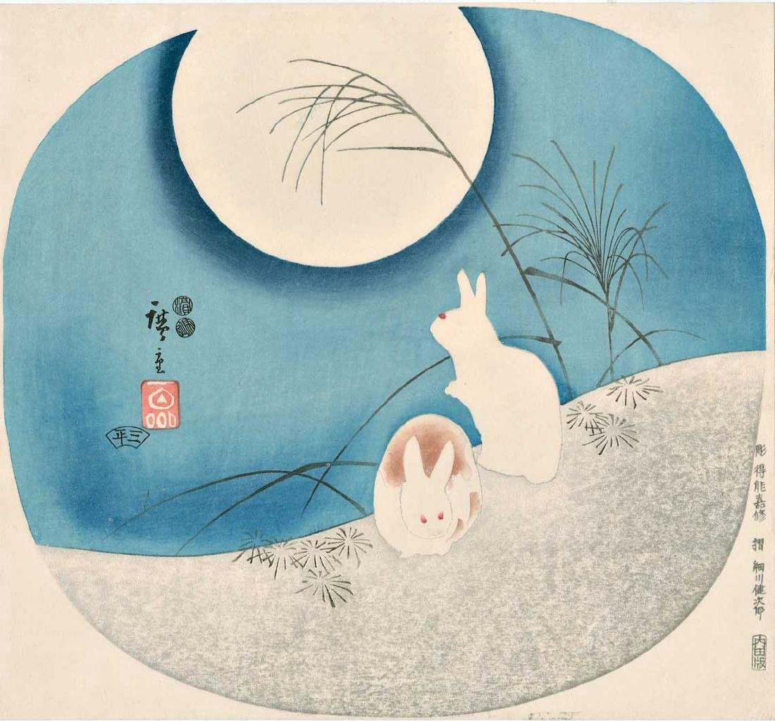 Ando Hiroshige Woodblock Rabbits Full Moon