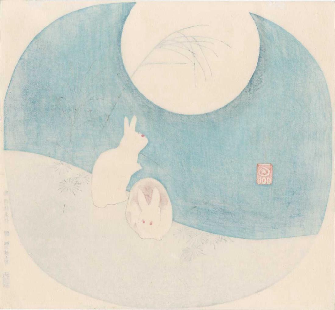 Ando Hiroshige Woodblock Rabbits Full Moon - 2