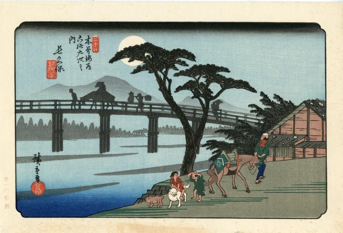Ando Hiroshige Woodblock Stage-town Nagakubo Station