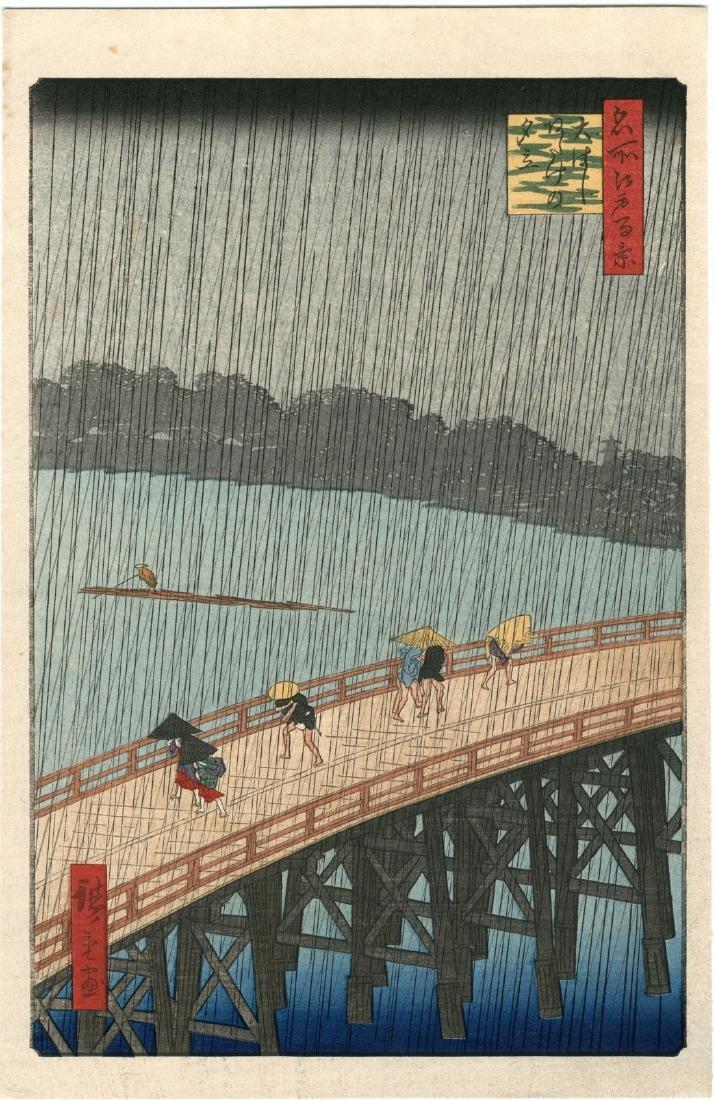Ando Hiroshige Woodblock Sudden Shower