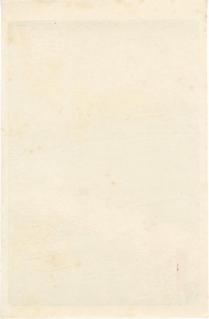 Ando Hiroshige Woodblock Sudden Shower - 2