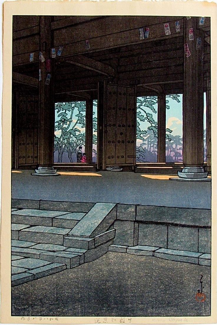 Kawase Hasui Woodblock Chion Temple Kyoto