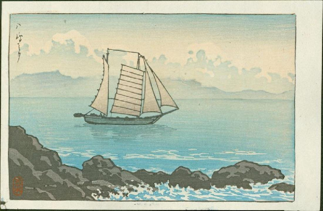 Kawase Hasui Woodblock Sailboat Yashima