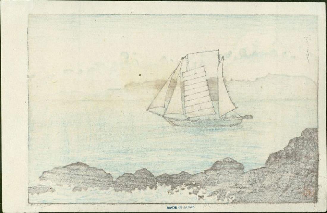 Kawase Hasui Woodblock Sailboat Yashima - 2