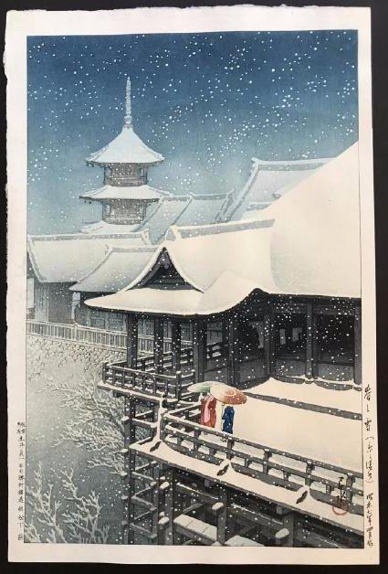 Kawase Hasui Woodblock Snow Temple