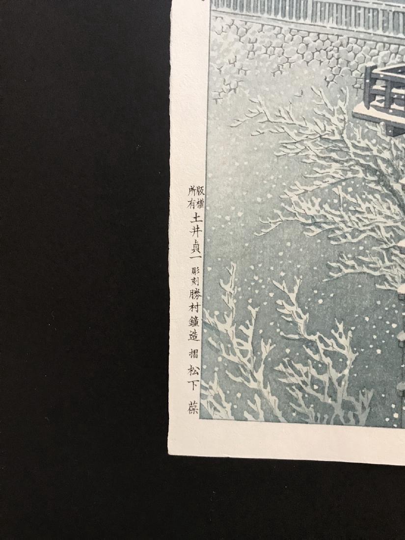 Kawase Hasui Woodblock Snow Temple - 2