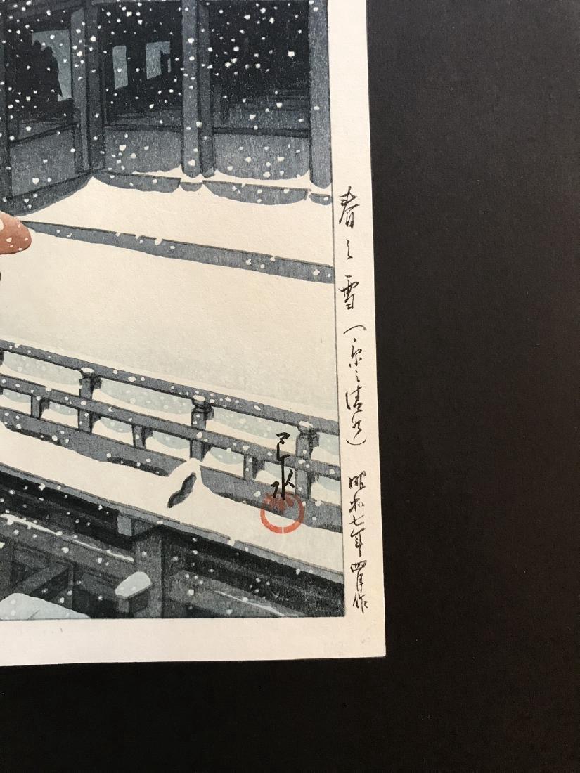 Kawase Hasui Woodblock Snow Temple - 3