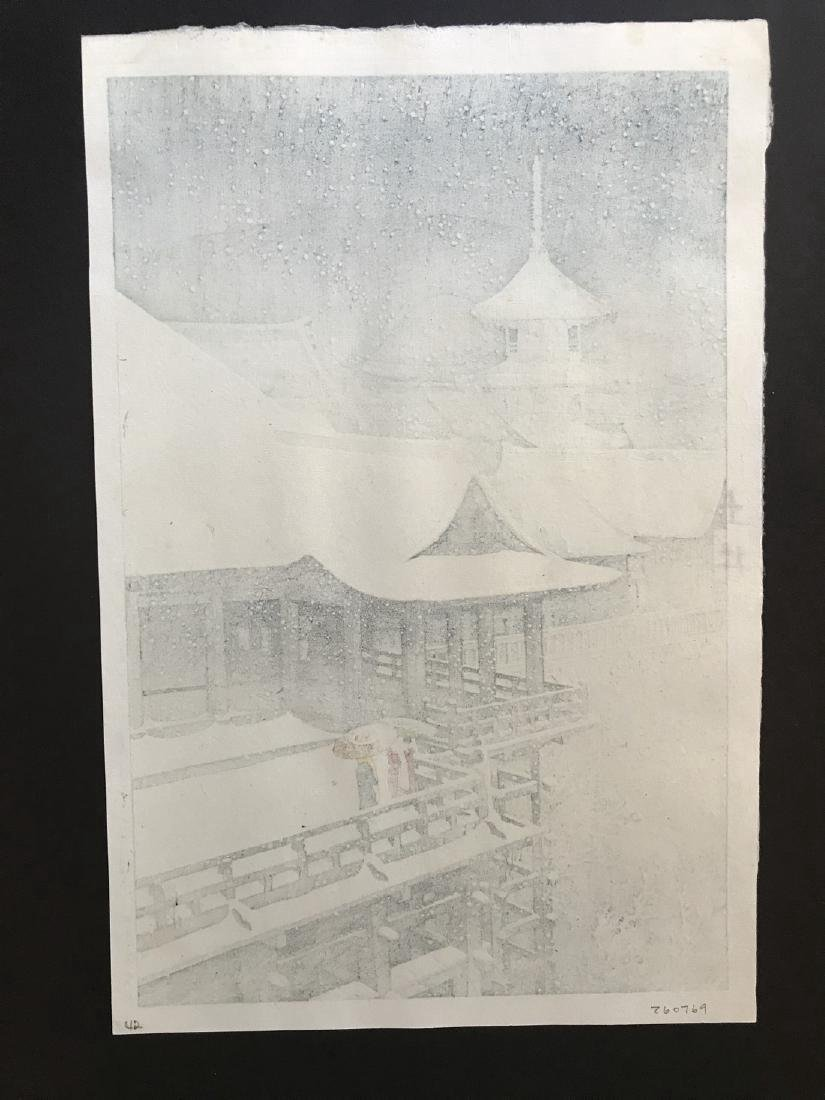 Kawase Hasui Woodblock Snow Temple - 4