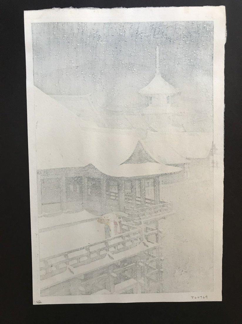 Kawase Hasui Woodblock Snow Temple - 5