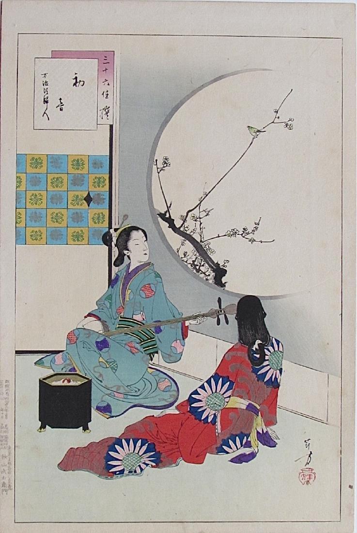 Mizuno Toshikata Woodblock First Call of Warbler