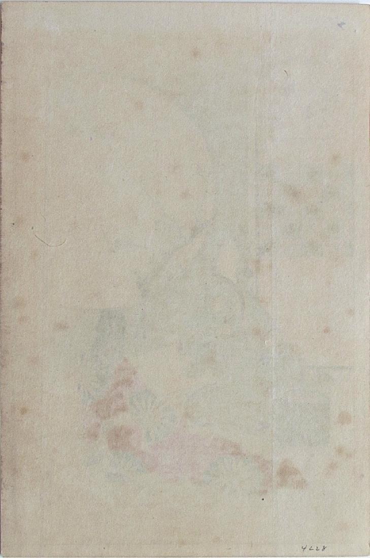 Mizuno Toshikata Woodblock First Call of Warbler - 2