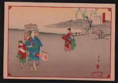 Ogata Gekko Woodblock Japanese Print Merchant