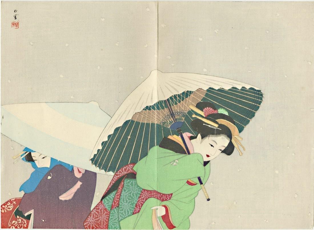Unidentified Woodblock Geisha with Umbrella