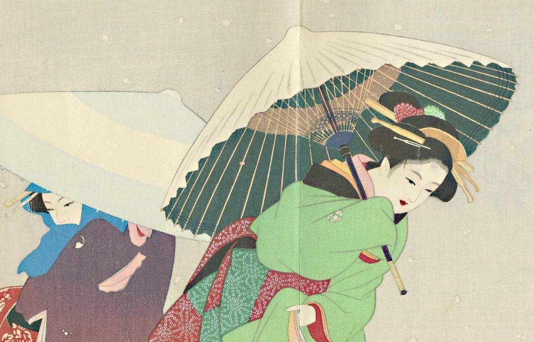 Unidentified Woodblock Geisha with Umbrella - 2