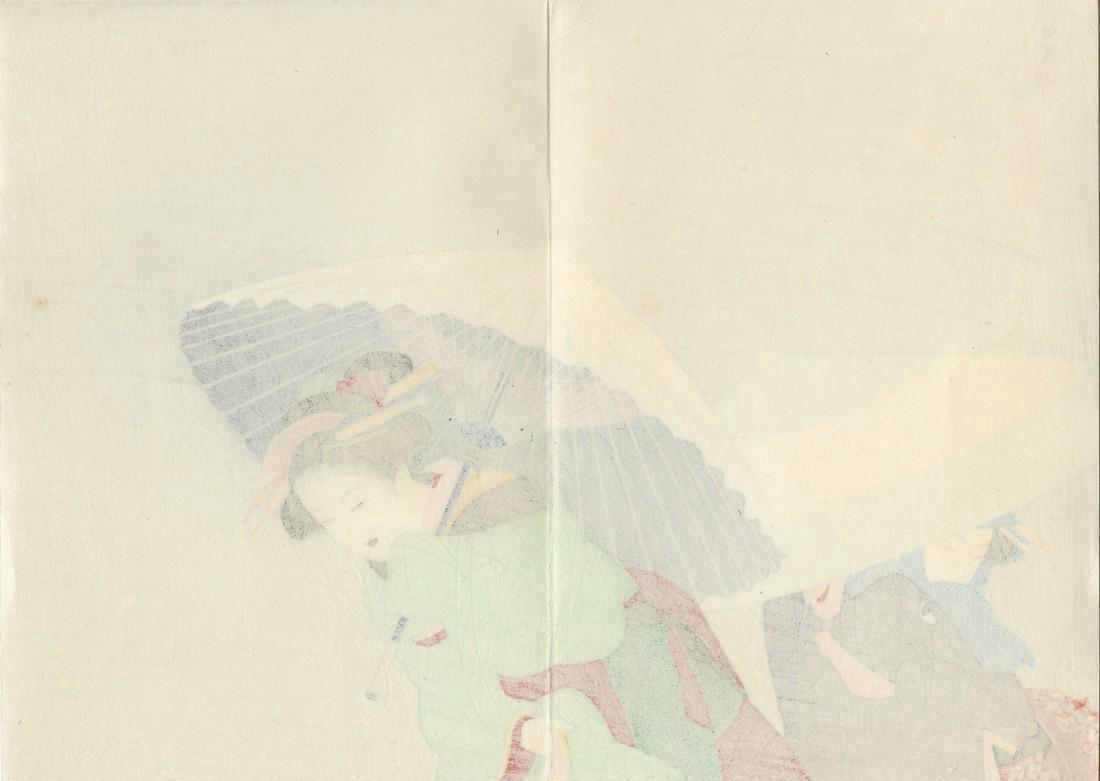 Unidentified Woodblock Geisha with Umbrella - 3