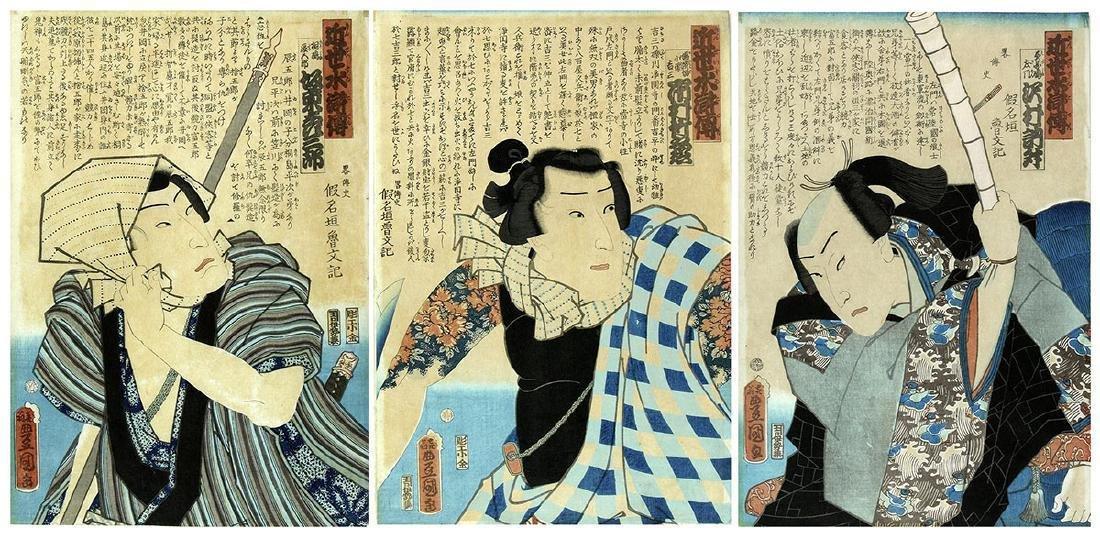 Utagawa Kunisada Woodblock Actors Portraying Characters
