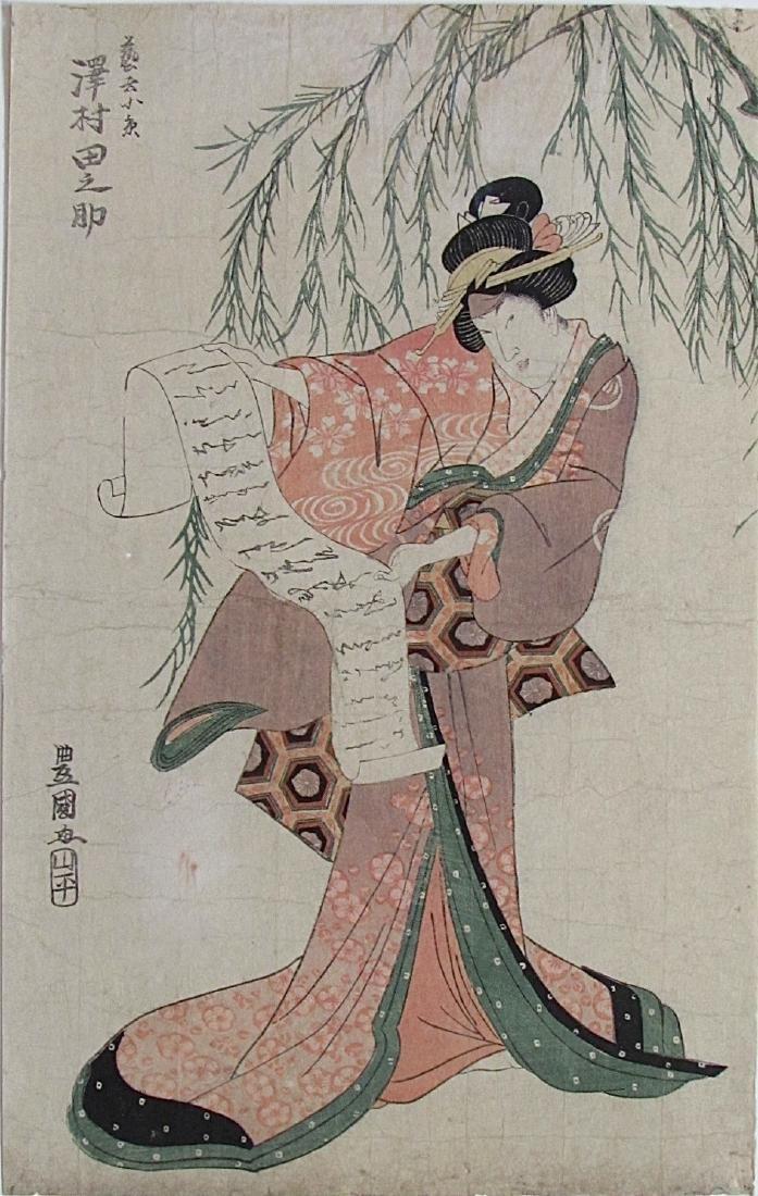Utagawa Toyokuni I Woodblock Sawamura Tanosuke
