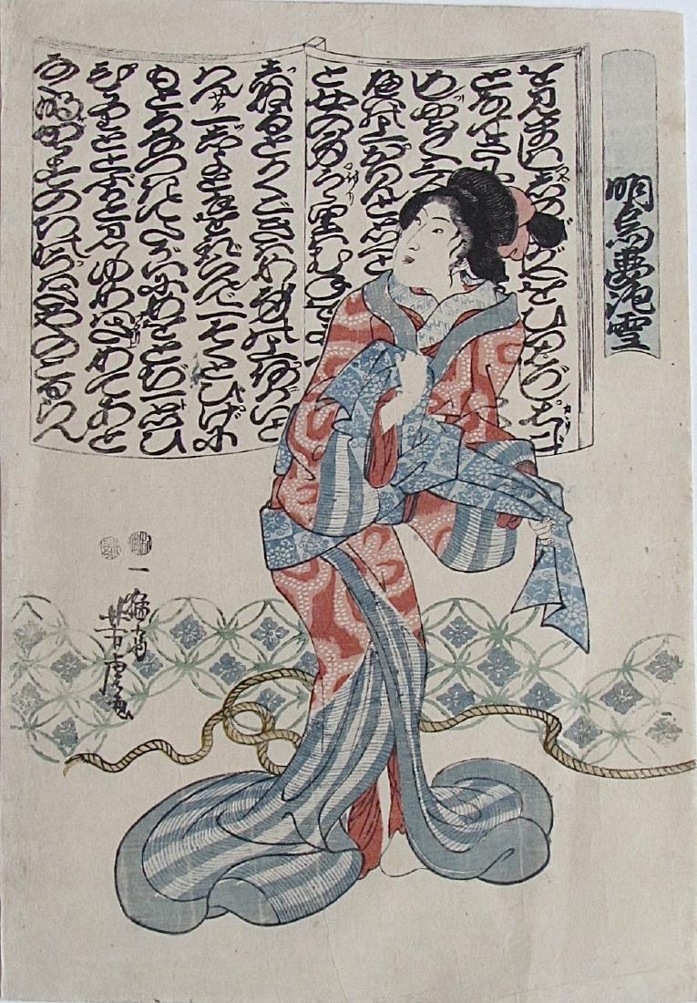 Utagawa Yoshitora Woodblock Bijin Standing Open Book