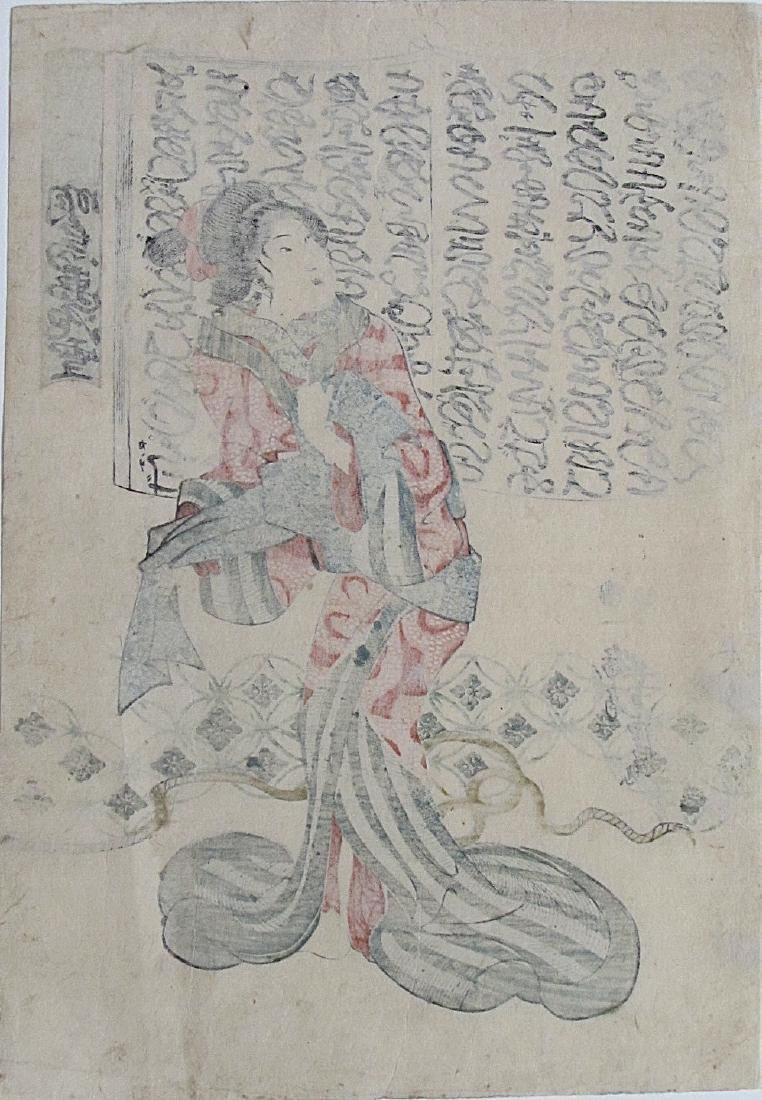 Utagawa Yoshitora Woodblock Bijin Standing Open Book - 2