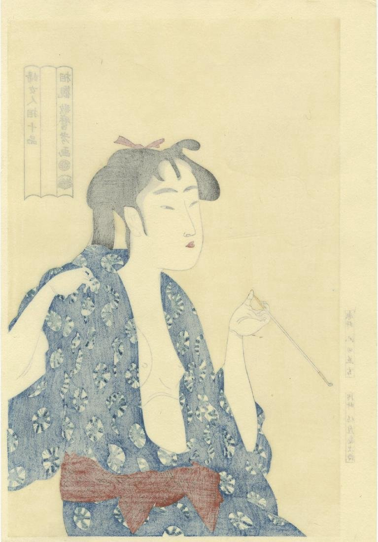 Utamaro Kitagawa Woodblock Woman Smoking a Pipe - 3