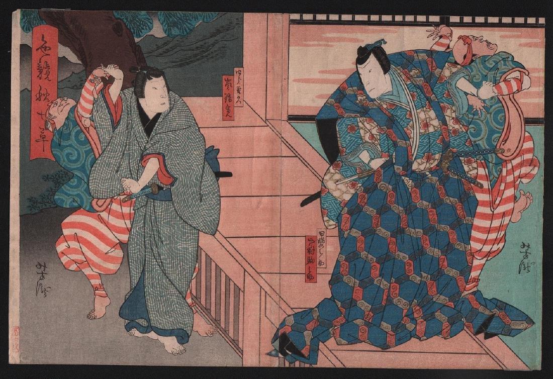 Yoshitaki Woodblock Kabuki Diptych