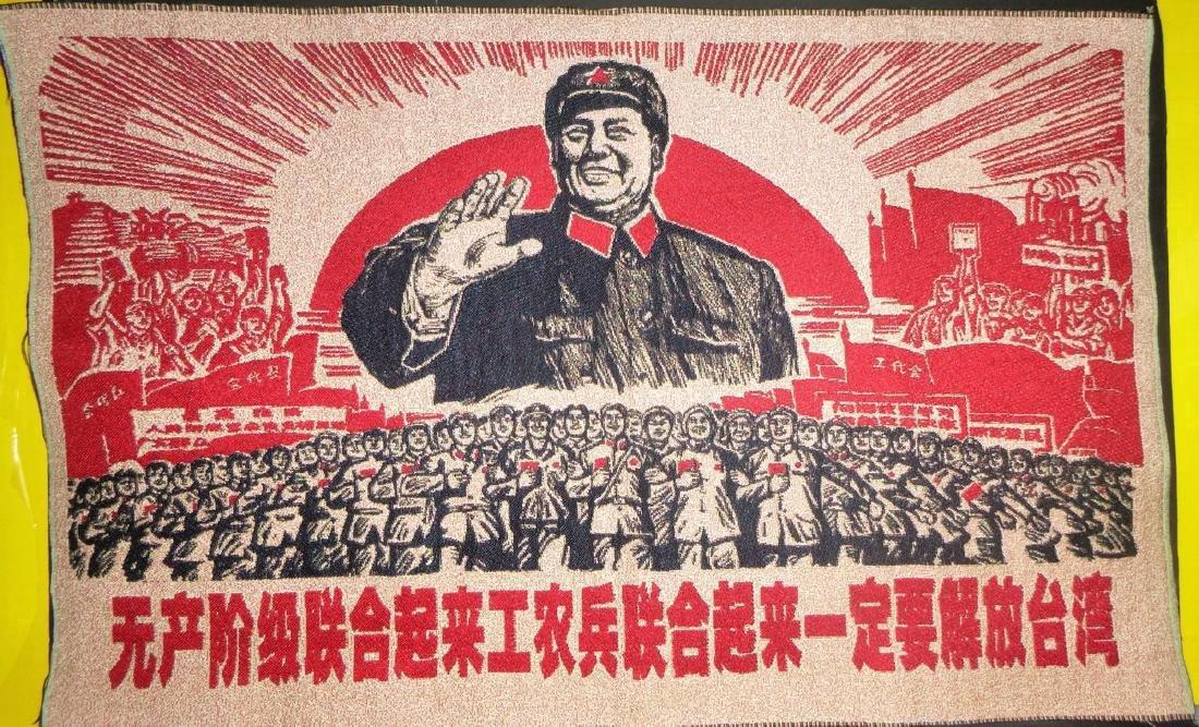 Textile - Propaganda - Mao Tse Tung Speaking