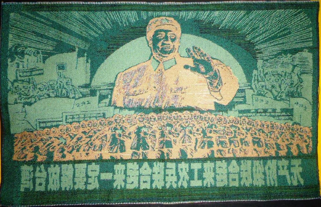 Textile - Propaganda - Mao Tse Tung Speaking - 2
