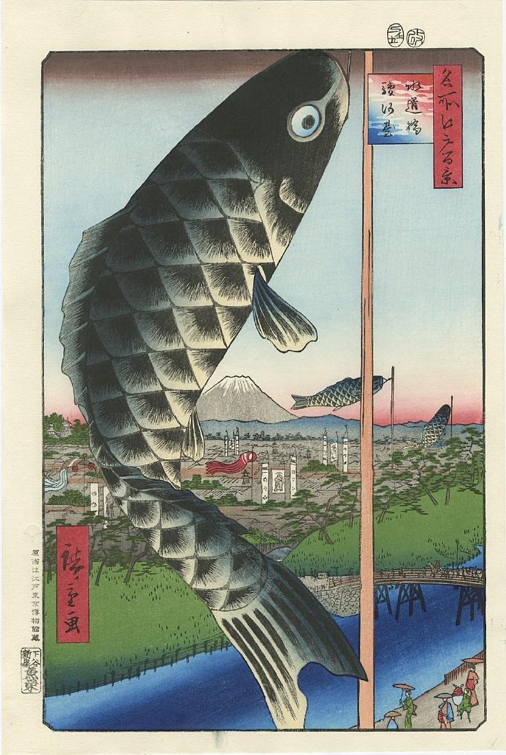 Ando Hiroshige Woodblock Boys Day Banner