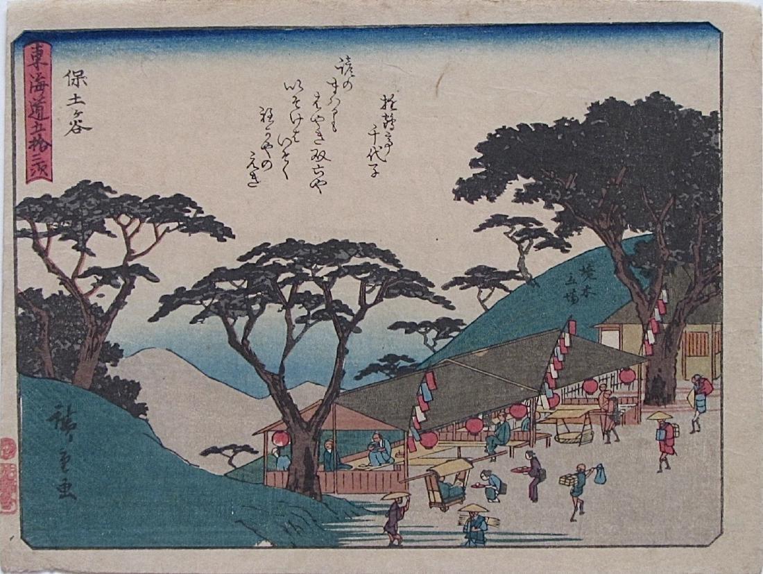 Ando Hiroshige Woodblock Hodogaya