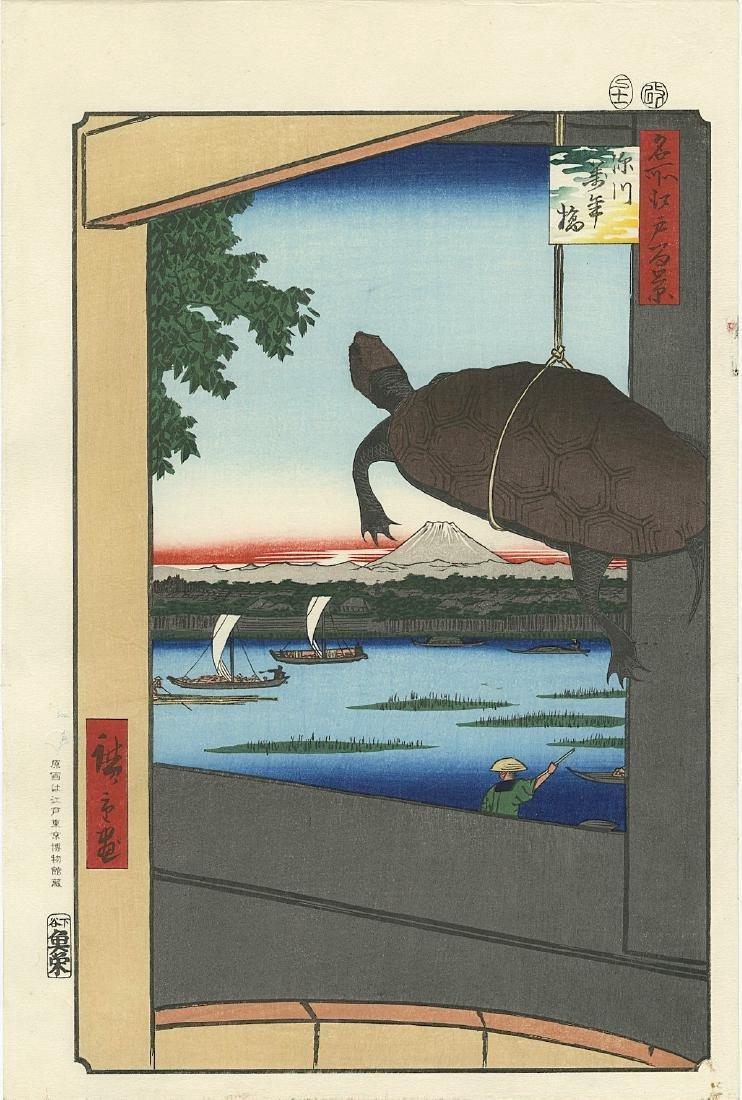 Ando Hiroshige Woodblock Mannen Bridge, Fukagawa