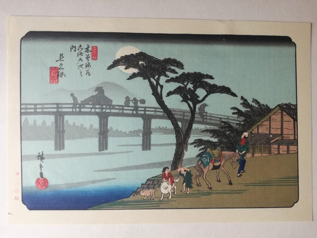 Ando Hiroshige Woodblock Nagakubo Station