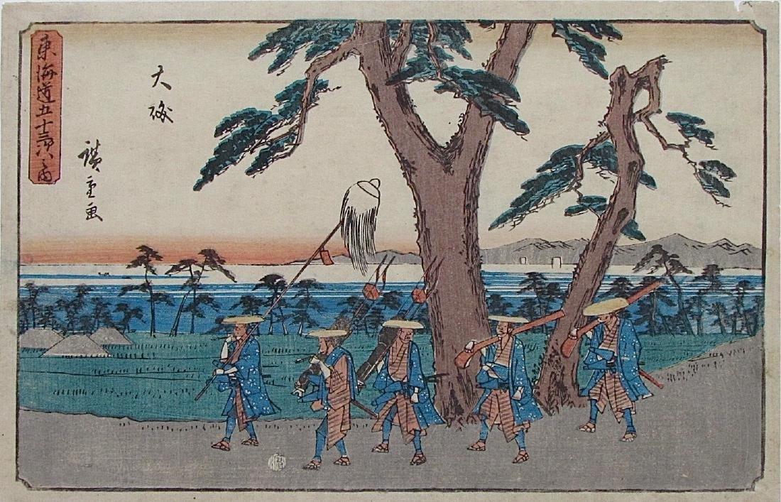 Ando Hiroshige Woodblock Ôiso
