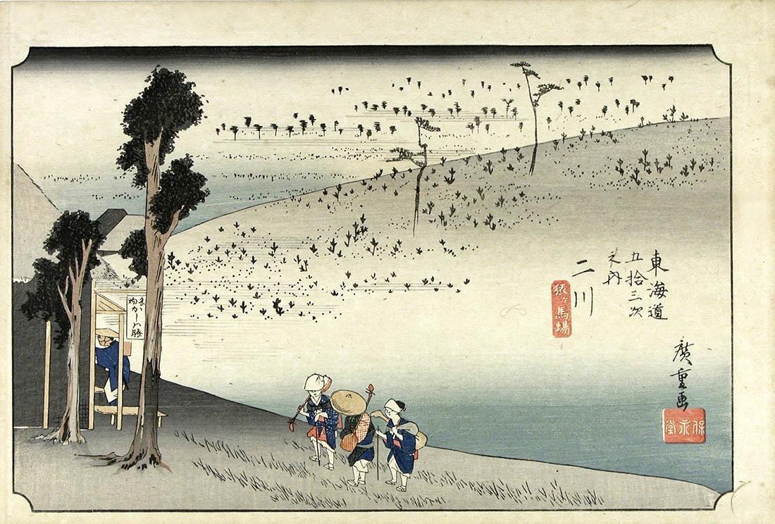 Ando Hiroshige, After Woodblock Futagawa Station