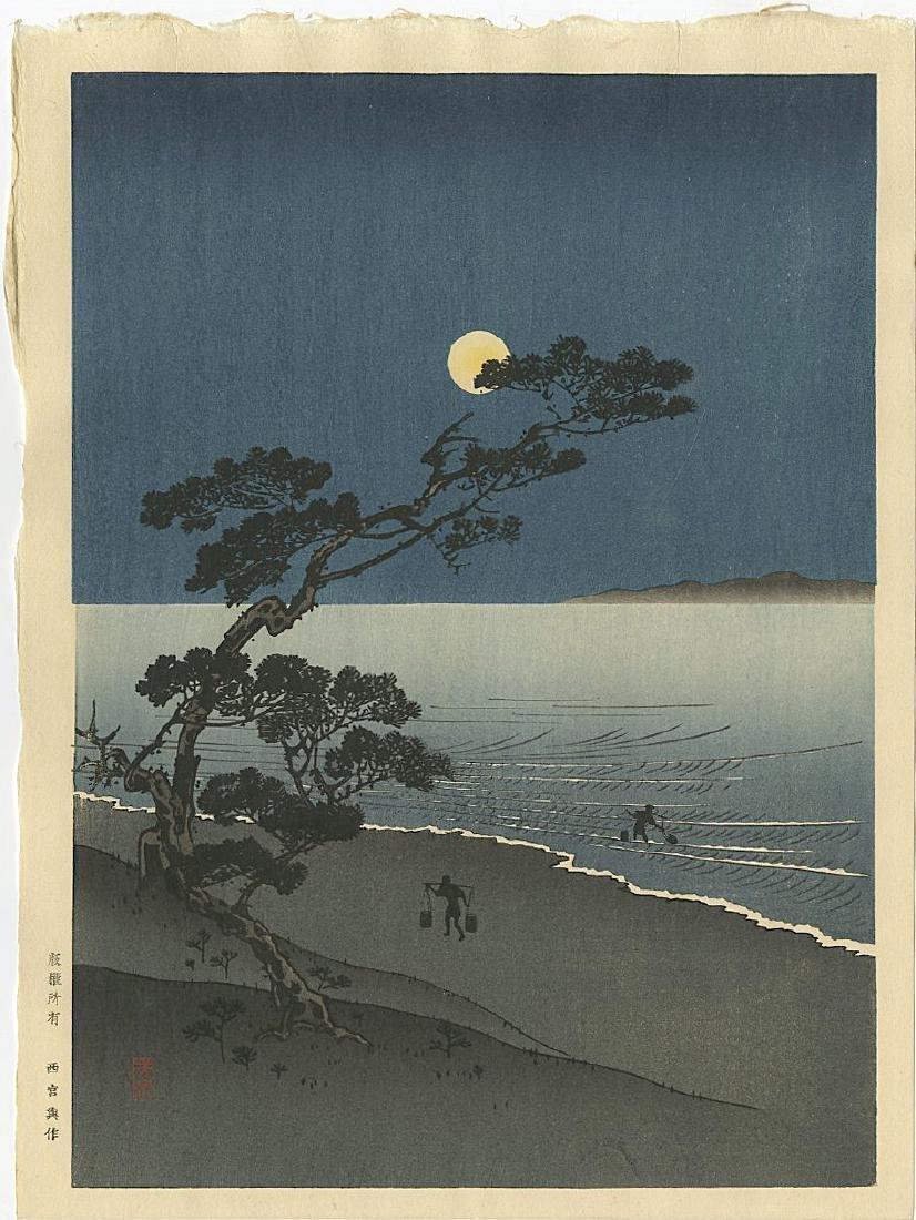 Arai Yoshimuni Woodblock Suma Beach in Moonlight