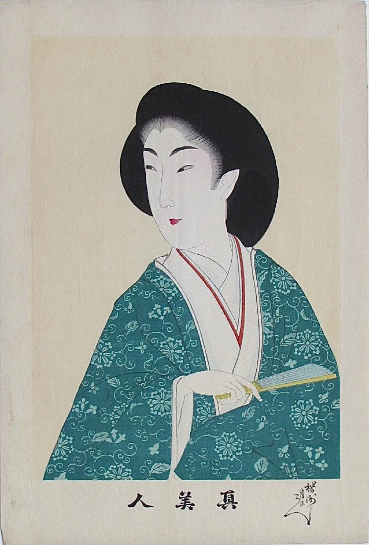Chikanobu Woodblock Woman Folded Fan